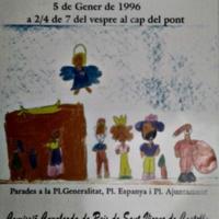 https://s3.amazonaws.com/omeka-net/26073/archive/files/0ea4ffd8214d28bc36561101d81fdf9d.jpg